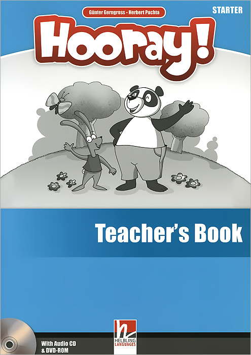 Hooray! Starter: Teacher's Book (+ CD and DVD) welcome starter a class cd для занятий в классе cd