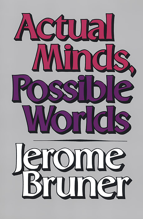 Actual Minds, Possible Worlds herbert george wells the war of the worlds