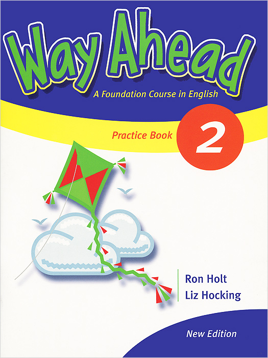 Way Ahead 2: Practice Book a new lease of death