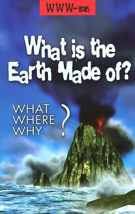 Н. Г. Киткова, Т. Ю. Сафьянникова What is the Earth Made of? What, Where, Why? / Из чего сделана Земля? Учебное пособие по английскому языку