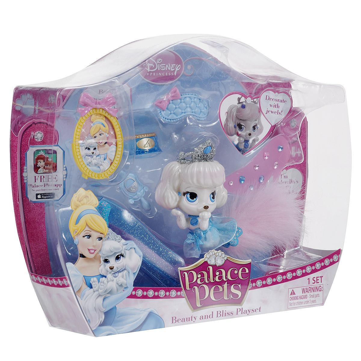 Palace Pets Щенок Pumpkin Питомец Золушки palace pets игровой набор пони невеличка питомец бель