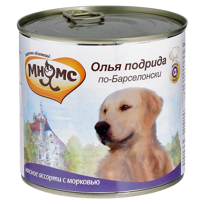 Консервы для собак Мнямс Олья подрида по-Барселонски, мясное ассорти с морковью, 600 г57620Полнорационные корма Мнямс, производимые в Германии, содержат все необходимое для здоровой и счастливой жизни вашего питомца. Входящие в состав ингредиенты абсолютно натуральны, сбалансированы и при этом обладают высокой вкусовой привлекательностью. Консервы для собак Мнямс Олья подрида по-Барселонски - это известное со Средневековья испанское кушанье представляет собой густой суп из разных сортов мяса и овощей.Особенно популярна Олья Подрида в Барселоне, где её готовят из говядины, свинины, телятины, баранины и шпика.Мясо режут на кусочки и варят около получаса, затем добавляют морковь, другие овощи и тушат до готовности.Сочетание разных сортов мяса, изысканный аромат и сладость овощей, а также наваристый бульон делает вкус Ольи Подриды совершенно неповторимым, особенно если перед подачей на стол её слегка присыпать тёртым сыром и зеленью. При кормлении необходимо учитывать возраст и активность животного. Собакавсегда должна иметь доступ к свежей питьевой воде.Состав: мясо (62%), из них телятина (25%), свинина (19%), куриное филе (18%), морковь (3%), горох (3%), томаты (2%), минералы. Пищевая ценность: витамин Е (30 мг), витамин D3 (200 МЕ), цинк (15 мг), марганец (3 мг), йод (0,75 мг), селен (0,03 мг).Анализ: белок 10,6%, жир 6,7%, клетчатка 0,4%, зола 2,4%, влажность 79%.Вес: 600 г. Товар сертифицирован.
