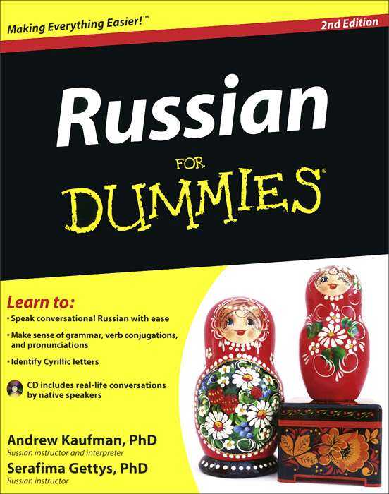 Russian For Dummies (+ CD) don julin mandolin exercises for dummies