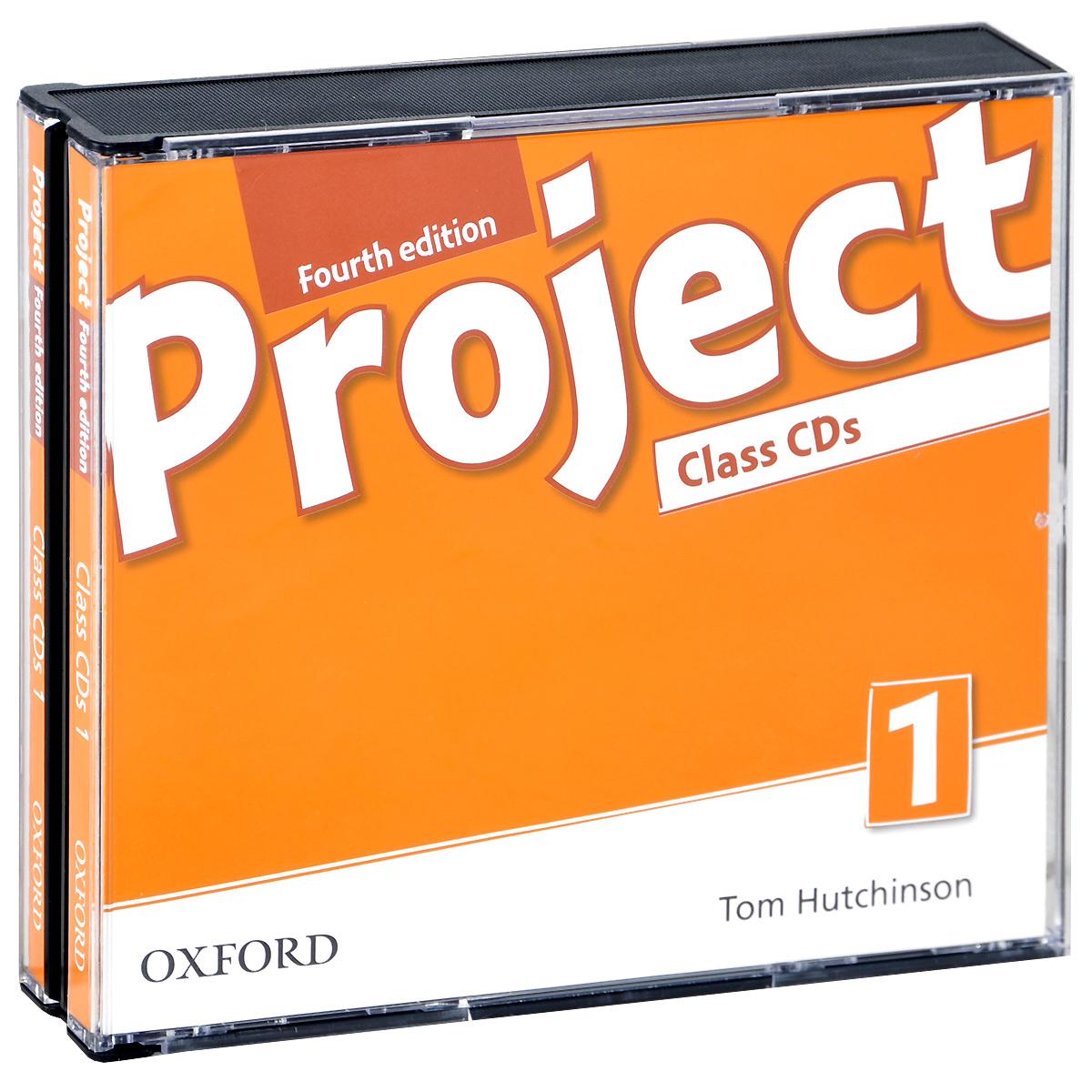 Project 1: Class CDs (аудиокурс на 3 CD) merry team 1 teachers guide class cd