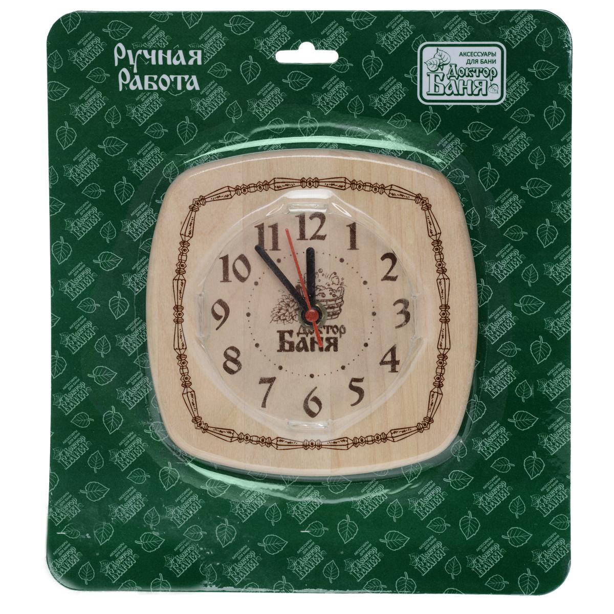 Часы настенные Доктор баня для бани и сауны. 905241905241Настенные кварцевые часы Доктор баня, выполненные из дерева, своим дизайном подчеркнут оригинальность интерьера вашей бани или сауны. Панель часов декорирована оригинальным узором. Часы имеют три стрелки - часовую, минутную и секундную. Такие часы послужат отличным подарком для ценителя стильных и оригинальных вещей.Часы упакованы в подарочную коробку из дерева. Характеристики:Материал: дерево, металл. Размер часов: 15 см х 15 см х 2 см.Рекомендуется докупить батарейку типа АА (в комплект не входит).