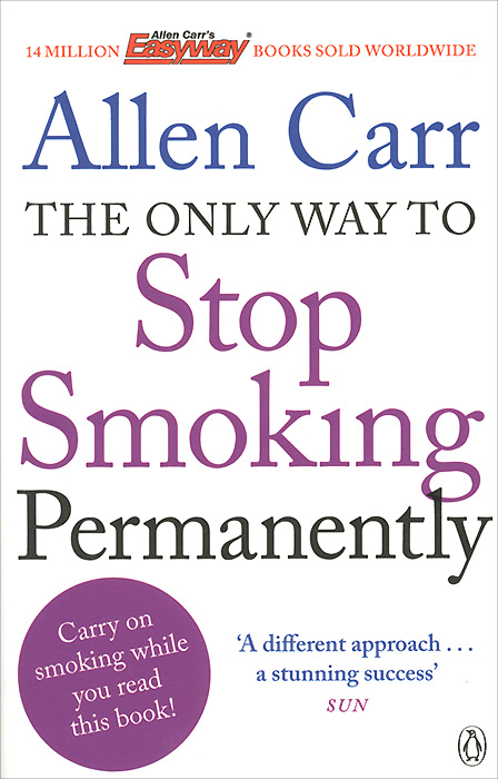 The Only Way to Stop Smoking Permanently you have to stop this