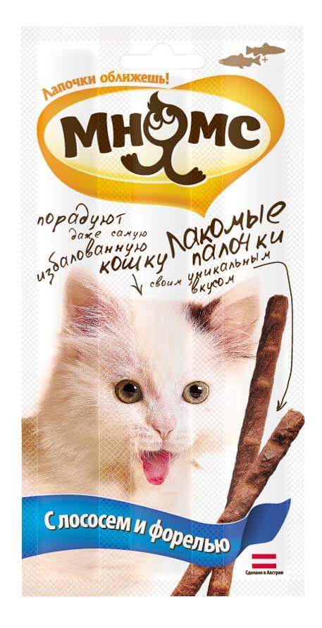 Лакомые палочки для кошек Мнямс, с лососем и форелью, 3х5 г0031Лакомые палочки для кошек с форелью и лососем Мнямс - вкусное и здоровое угощение, от которого не откажется даже самая привередливая и избалованная кошка. Каждая палочка индивидуально упакована, что позволяет сохранить запах и вкусовые качества надолго. Без искусственных ароматизаторов и красителей. Состав: мясо и продукты животного происхождения (78%), рыба и продукты рыбного происхождения (8%, из них 50% лосось и 50% форель), дрожжи, сахар, минералы, витамин A 5000 МЕ/кг, витамин D3 500 МЕ/кг, витамин E 5 мг/кг, таурин 1000 мг/кг, антиокислитель (антиоксиданты), консерванты, продукты растительного происхождения. Белок 34%, жир 19%, клетчатка 1%, зола 9%.Товар сертифицирован.