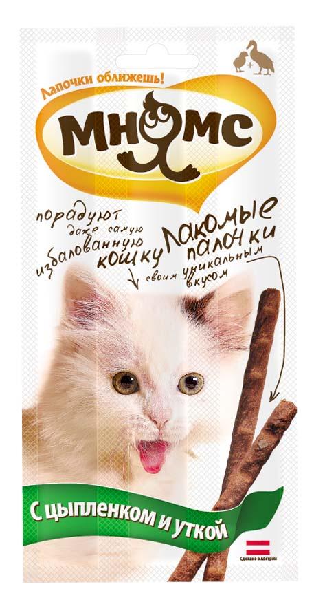 Лакомые палочки для кошек Мнямс, с цыпленком и уткой, 3х5 г0055Лакомые палочки для кошек с цыпленком и уткой Мнямс - вкусное и здоровое угощение, от которого не откажется даже самая привередливая и избалованная кошка. Каждая палочка индивидуально упакована, что позволяет сохранить запах и вкусовые качества надолго. Без искусственных ароматизаторов и красителей.Состав: Мясо и продукты животного происхождения (89%, из них 16% цыпленок и 5% утка), дрожжи, сахар, минералы, витамин A 5000 МЕ/кг, витамин D3 500 МЕ/кг, витамин E 5 мг/кг, таурин 1000 мг/кг, антиокислитель (антиоксиданты), консерванты.Белок 34%, жир 19%, клетчатка 1%, зола 9%.Товар сертифицирован.