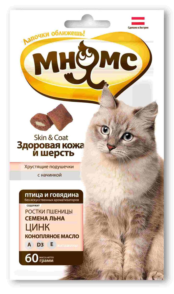 Лакомство для кошек Мнямс Здоровая кожа и шерсть, с птицей и говядиной, 60 г700057Лакомство для кошек Мнямс Здоровье и красота - это изысканное и полезное угощение, от которого не откажется даже самая привередливая и избалованная кошка. Входящий в состав конопляное масло, ростки пшеницы, семена льна, цинк и витамины A, D3, E благотворно воздействуют на кожу и шерсть: предотвращают выпадение шерсти, кожные проблемы, придают блеск шерсти. Не содержит искусственных ароматизаторов и красителей. Норма употребления: давать в виде дополнения к основному питанию, не более 20 кусочков в день (в зависимости от размера и активности кошки). Подходит для котят с 4-х месяцев. Свежая вода должна быть всегда доступна Вашей кошке.Состав: злаки, мясо и продукты животного происхождения (18% птица, 12% говядина), масла и жиры (1% конопляное масло, 1% масло лосося), дрожжи (1,5%), производные растительного происхождения (0,5% ростки пшеницы), семена (0,5% льняное семя), молоко и молочные продукты, минералы, витамин А 9000 ME/кг, витамин D3 630 ME/кг, цинк 500 мг/кг, витамин Е 90 мг/кг, антиоксиданты, красители. Белок 31%, жир 18%, клетчатка 2,5%, зола 6%.Товар сертифицирован.
