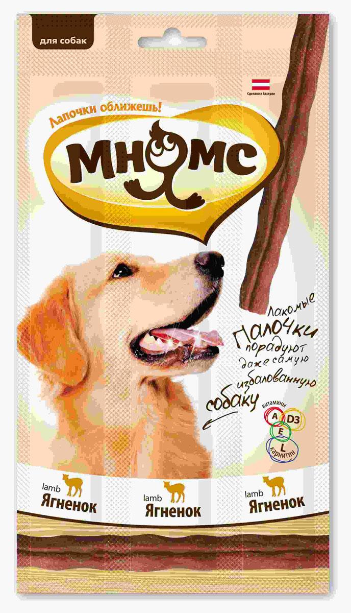 Лакомые палочки для собак Мнямс, с ягненком, 3х15 г700194Лакомые палочки с ягненком Мнямс- это вкусное и здоровое угощение для собак с большим содержанием мяса, которое придется по вкусу даже самому капризному любимцу. Палочки легко ломаются, идеально подходят в качестве поощрения для игр и тренировок. Норма употребления: давать в виде дополнения к основному питанию. Собаки мелких пород: 1-2 палочки в день. Собаки средних и крупных пород: 3-4 палочки в день (в зависимости от размера и активности собаки). Свежая вода должна быть всегда доступна вашему питомцу. Без искусственных ароматизаторов и красителей. Состав: мясо и продукты животного происхождения (90%, из них 31% ягненок), производные растительного происхождения, минералы, витамин А 5000 ME/кг, витамин D3 500 ME/кг, L-карнитин 1000 мг/кг, витамин Е 50 мг/кг, антиоксиданты, консерванты. Белок 30%, жир 23%, клетчатка 3%, зола 7,5%.Товар сертифицирован.Тайная жизнь домашних животных: чем занять собаку, пока вы на работе. Статья OZON Гид