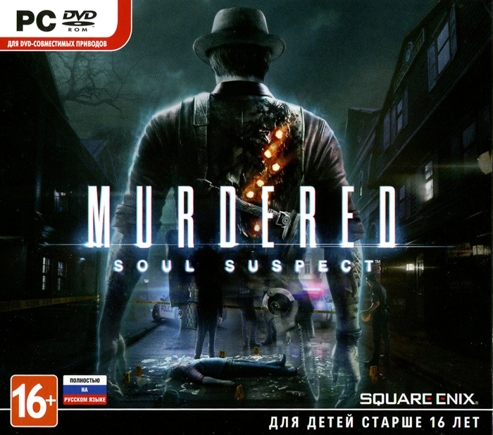 Murdered: Soul Suspect (Jewel), Square Enix