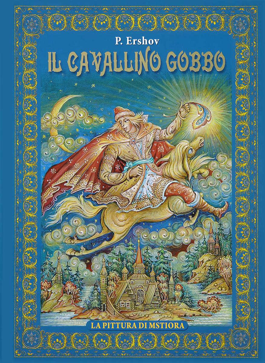 P. Ershov Il Cavallino Cobbo antologia della letteratura italiana xii xix ss