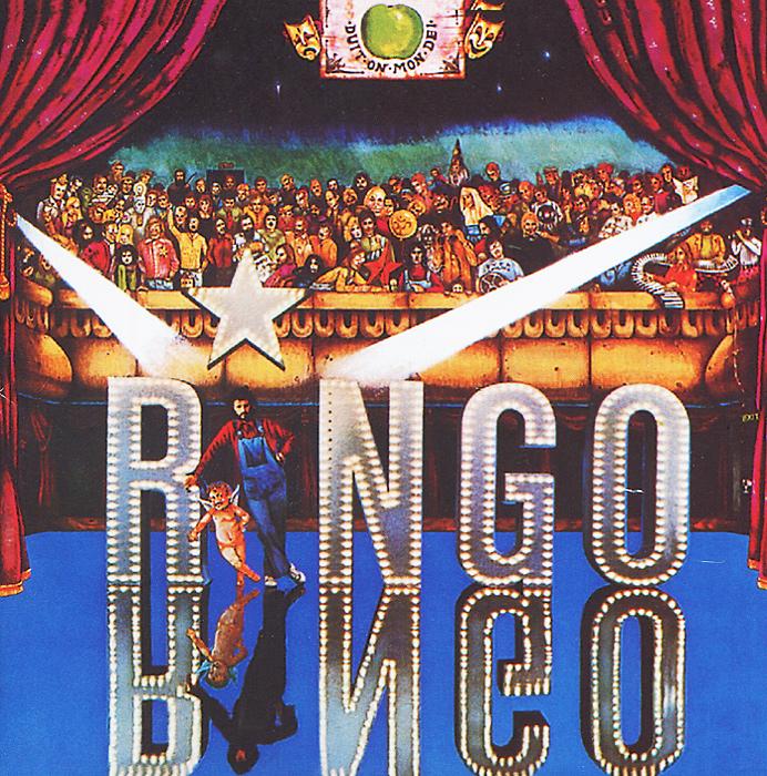 Ринго Старр Ringo Starr. Ringo ringo starr prague