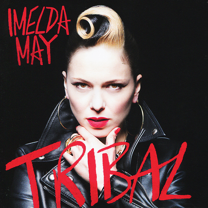 Имелда Мэй Imelda May. Tribal lace up front tribal swimsuit