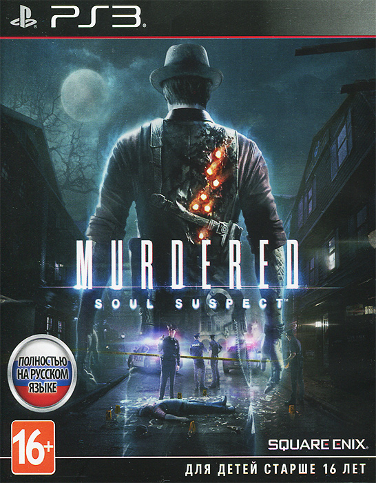 Murdered: Soul Suspect (PS3), Square Enix
