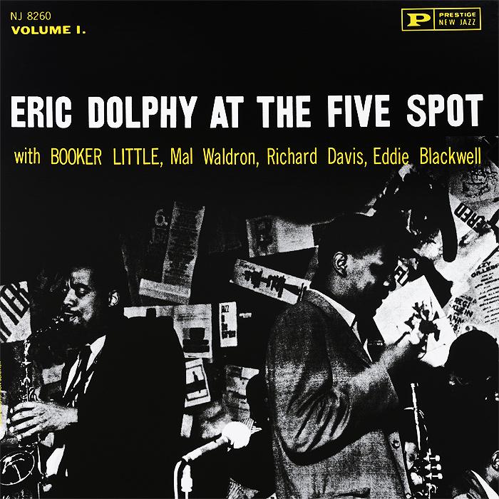 Эрик Долфи,Букер Литтл,Мэл Уолдрон,Ричард Дэвис,Эд Блэкуэлл Eric Dolphy At The Five Spot. Vol. 1 (LP) hanro бюстгальтер