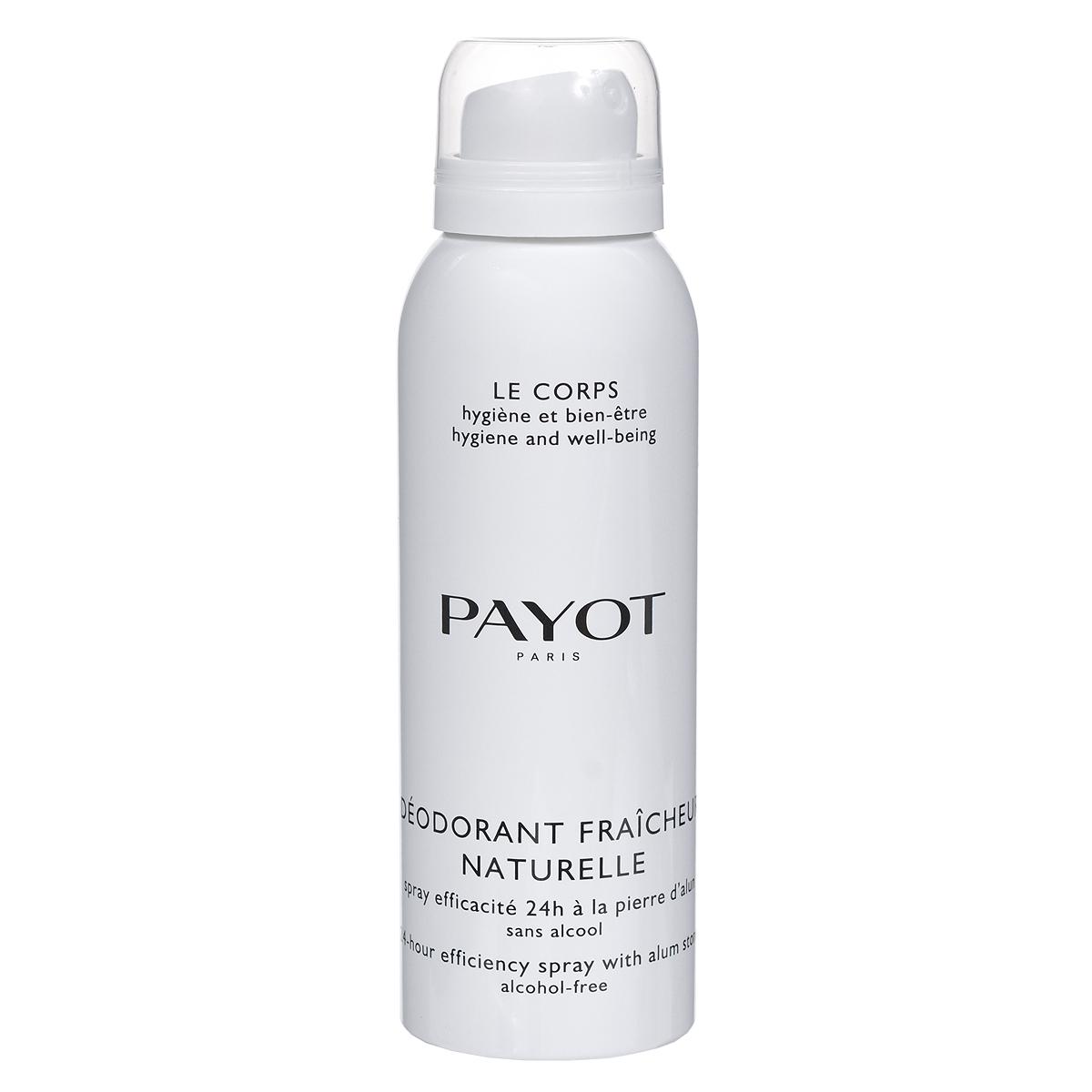 Payot Дезодорант-спрей Naturelle, женский, 125 мл65090578Безалкогольный дезодорант обеспечивает гигиену в течение дня, прекрасно смягчает и успокаивает кожу после эпиляции и бритья.Наносите дезодорант на чистую сухую кожу подмышек.