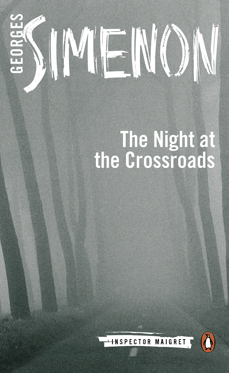 Night at the Crossroads shakespeare w the merchant of venice книга для чтения