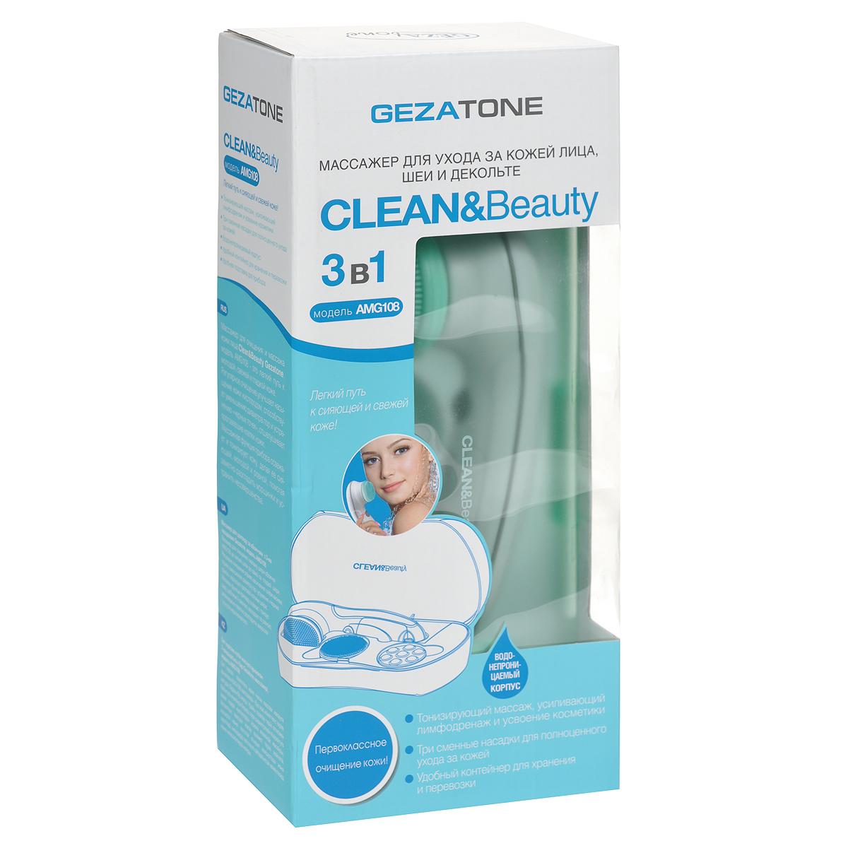 GezatoneАппарат для чистки лица и ухода за кожей Clean&Beauty  AMG108 Gezatone