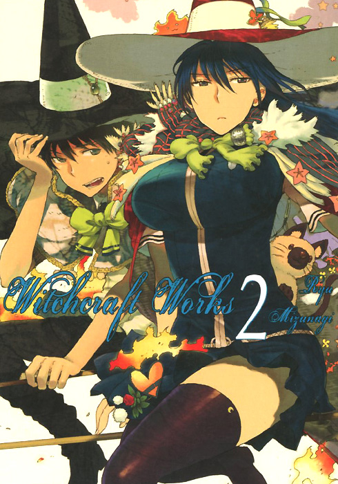 Witchcraft Works: Volume 2 scott lobdell tony bedard teen titans volume 4 light and dark