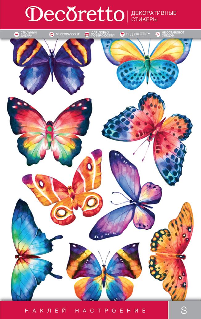 Украшение для стен и предметов интерьера Decoretto Акварельные бабочкиAI 1006Украшение для стен и предметов интерьера Decoretto Акварельные бабочки - это удивительно простой и быстрый способ оживить интерьер помещения. Интерьерные наклейки дадут вам вдохновение, которое изменит вашу жизнь и поможет погрузиться в мир ярких красок, фантазий и творчества. Украшение состоит из 9 самоклеющихся элементов. Преимущества украшений Decoretto: - изготовлены из экологически безопасной самоклеющейся виниловой пленки с водоотталкивающей поверхностью, абсолютно безопасны для здоровья детей; - быстро и легко наклеиваются на любые ровные поверхности: стены, окна, двери, кафельную плитку, виниловые и флизелиновые обои, стекла, мебель; - при необходимости удобно снимаются, не оставляют следов и не повреждают поверхность (кроме бумажных обоев); - многоразовые - если вы решите изменить композицию, то просто снимите наклейки и наклейте их в другом месте; - специальный слой защищает поверхность от влаги и выгорания.Decoretto поможет изменить интерьер вокруг себя: в детской комнате и гостиной, на кухне и в прихожей, витрину кафе и магазина, детский садик и офис.