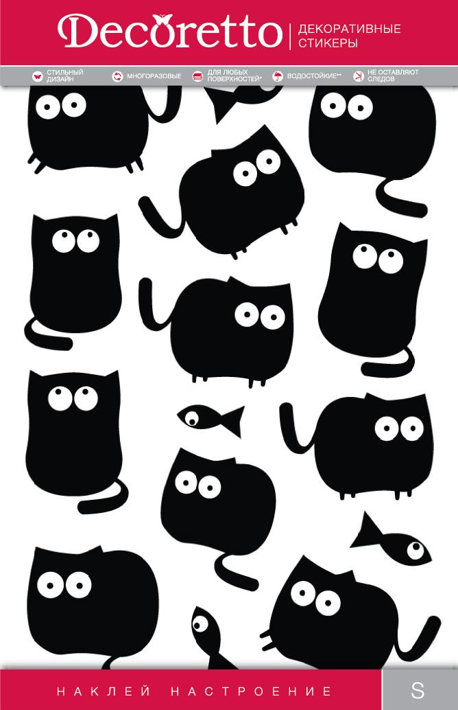 Украшение для стен и предметов интерьера Decoretto Черные котикиAI 1007Украшение для стен и предметов интерьера Decoretto Черные котики поможет оригинально украсить комнату вашего ребенка. Веселые яркие персонажи поднимут настроение и не дадут скучать хозяевам и гостям дома.Интерьерные наклейки - это удивительно простой и быстрый способ оживить интерьер помещения. Они дадут вам вдохновение, которое изменит вашу жизнь и поможет погрузиться в мир ярких красок, фантазий и творчества. Украшение состоит из 15 самоклеющихся элементов.Преимущества украшений Decoretto:- изготовлены из экологически безопасной самоклеющейся виниловой пленки с водоотталкивающей поверхностью, абсолютно безопасны для здоровья детей;- быстро и легко наклеиваются на любые ровные поверхности: стены, окна, двери, кафельную плитку, виниловые и флизелиновые обои, стекла, мебель;- при необходимости удобно снимаются, не оставляют следов и не повреждают поверхность (кроме бумажных обоев);- многоразовые - если вы решите изменить композицию, то просто снимите наклейки и наклейте их в другом месте;- специальный слой защищает поверхность от влаги и выгорания.Decoretto поможет изменить интерьер вокруг себя: в детской комнате и гостиной, на кухне и в прихожей, витрину кафе и магазина, детский садик и офис.