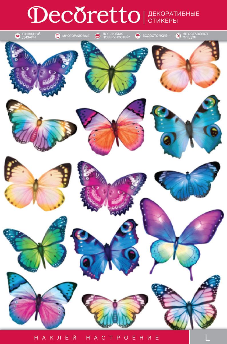 Украшение для стен и предметов интерьера Decoretto Вечерние бабочки. AI 4002