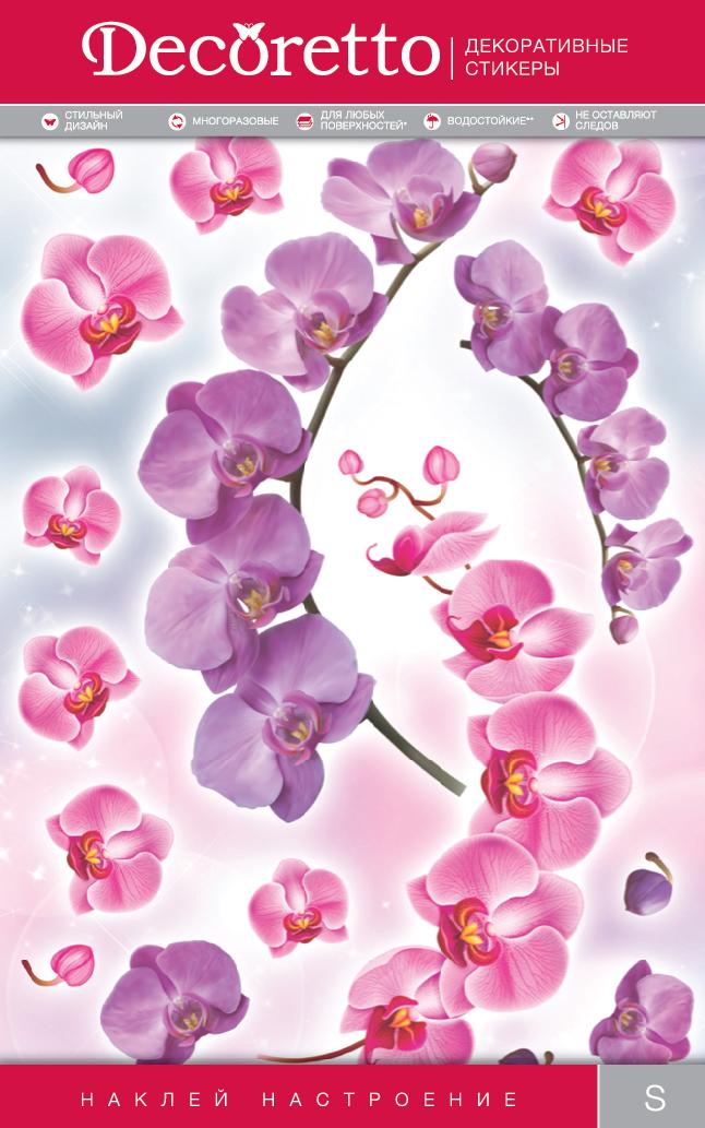 Украшение для стен и предметов интерьера Decoretto Веточка орхидеи