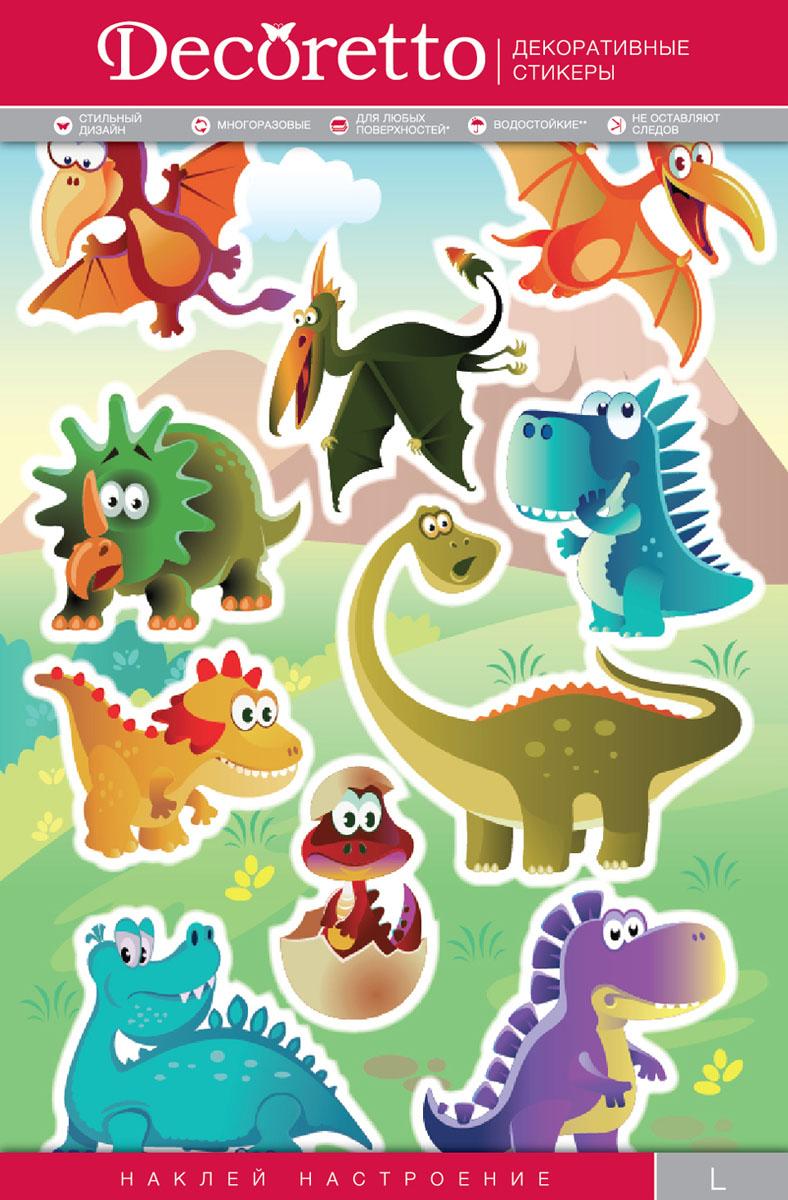 Украшение для стен и предметов интерьера Decoretto Веселые динозаврикиKH 4004Украшение для стен и предметов интерьера Decoretto Веселые динозаврики поможет оригинально украсить комнату вашего ребенка. Веселые яркие персонажи поднимут настроение и не дадут скучать хозяевам и гостям дома. Интерьерные наклейки - это удивительно простой и быстрый способ оживить интерьер помещения. Они дадут вам вдохновение, которое изменит вашу жизнь и поможет погрузиться в мир ярких красок, фантазий и творчества. Украшение состоит из 10 самоклеющихся элементов. Преимущества украшений Decoretto: - изготовлены из экологически безопасной самоклеющейся виниловой пленки с водоотталкивающей поверхностью, абсолютно безопасны для здоровья детей; - быстро и легко наклеиваются на любые ровные поверхности: стены, окна, двери, кафельную плитку, виниловые и флизелиновые обои, стекла, мебель; - при необходимости удобно снимаются, не оставляют следов и не повреждают поверхность (кроме бумажных обоев); - многоразовые - если вы решите изменить композицию, то просто снимите наклейки и наклейте их в другом месте; - специальный слой защищает поверхность от влаги и выгорания.Decoretto поможет изменить интерьер вокруг себя: в детской комнате и гостиной, на кухне и в прихожей, витрину кафе и магазина, детский садик и офис.