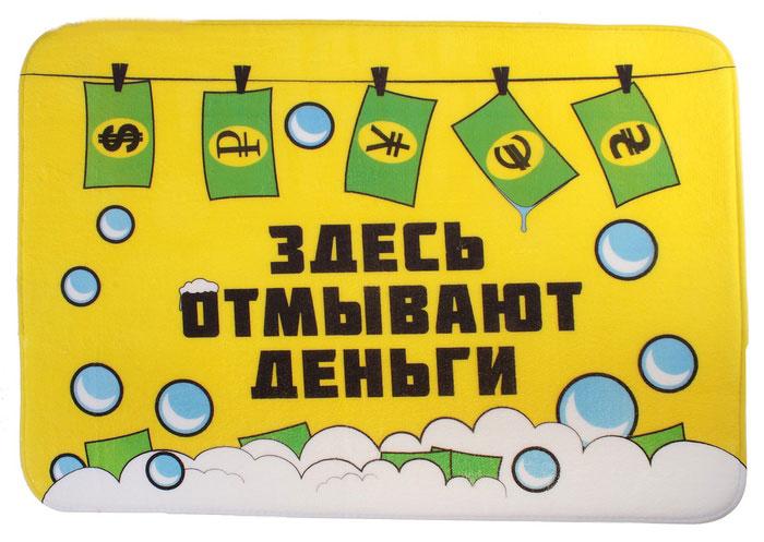 """Вы любите веселиться и дарить окружающим улыбки? Яркий коврик """"Здесь отмывают деньги"""", выполненный из мягкого текстиля, поднимет настроение вам и вашим гостям. Коврик в ванную комнату с броской, лаконичной надписью и уникальным дизайном не только станет полезным приобретением для создания уюта и комфорта в вашем доме, но также сделает вашу жизнь чуть ярче.  Такой коврик станет отличным подарком для любого человека."""