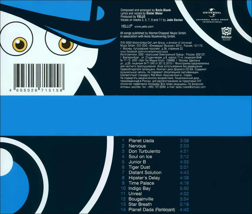 Yello.  The Eye Def Jam Records,ООО