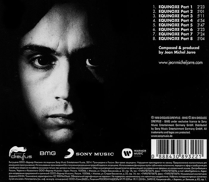 Jean Michel Jarre.  Equinoxe Sony Music Entertainment, Inc.,Warner Music