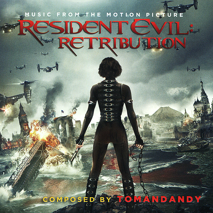 Resident Evil. Retribution. Music From The Motion Picture music hayk