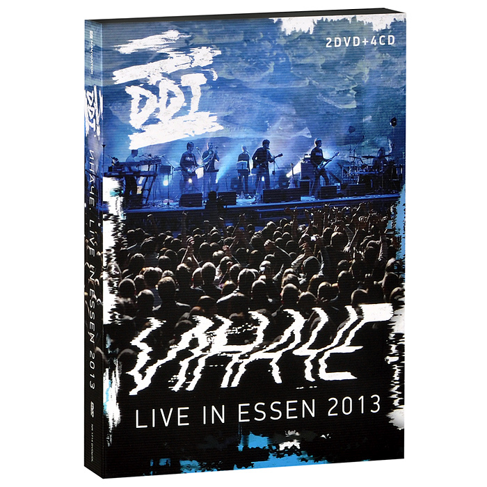 ДДТ. Иначе. Live In Essen (2 DVD + 4 CD) dvd диск igor moisseiev ballet live in paris 1 dvd