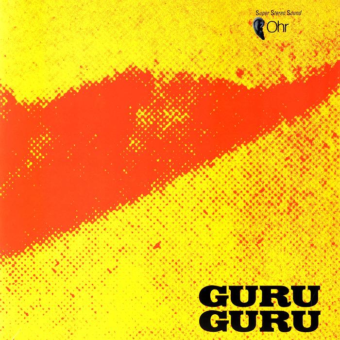 Guru Guru Guru Guru. Ufo (LP) samsung guru music 2 sm b310e white