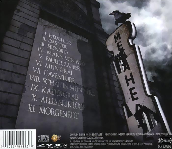 Megaher.  Heuchler ZYX Music,Концерн
