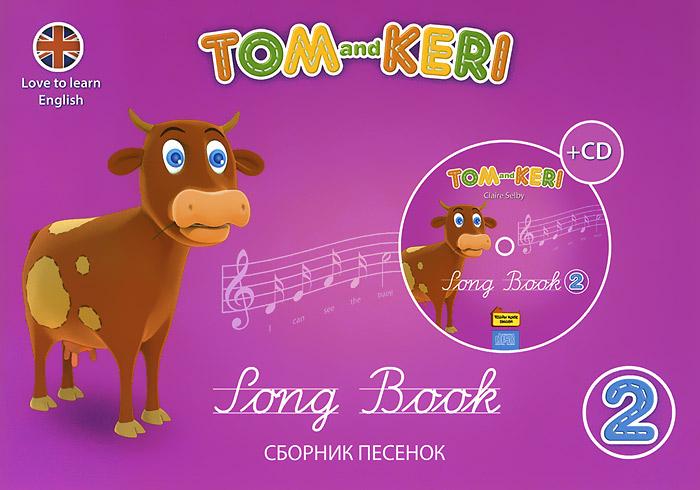 Клэр Селби Ton and Keri: Song Book 2 / Том и Кери. Сборник песенок 2 (+ 2 CD-ROM) аудиокниги proffi cd book российские барды классики бардовской песни