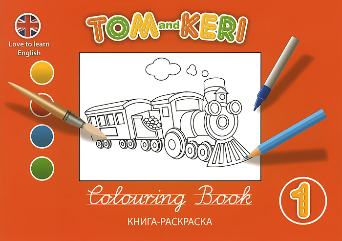 Клэр Селби Tom and Keri: Colouring Book 1 / Том и Кери. Книга-раскраска 1 pocket doodling and colouring book blue book