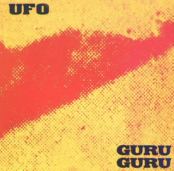 Guru Guru Guru Guru. Ufo samsung guru music 2 sm b310e white