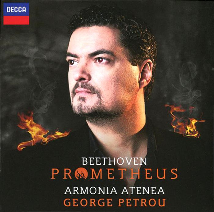 Армония Атенеа,Джордж Петру Armonia Atenea, George Petrou. Beethoven. Prometheus prometheus omnibus