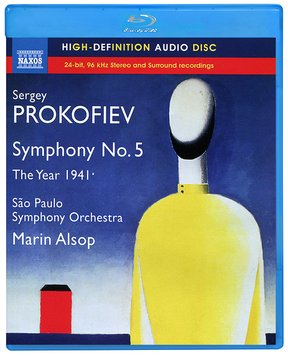 Prokofiev. Symphony No. 5 (Blu-Ray Audio)