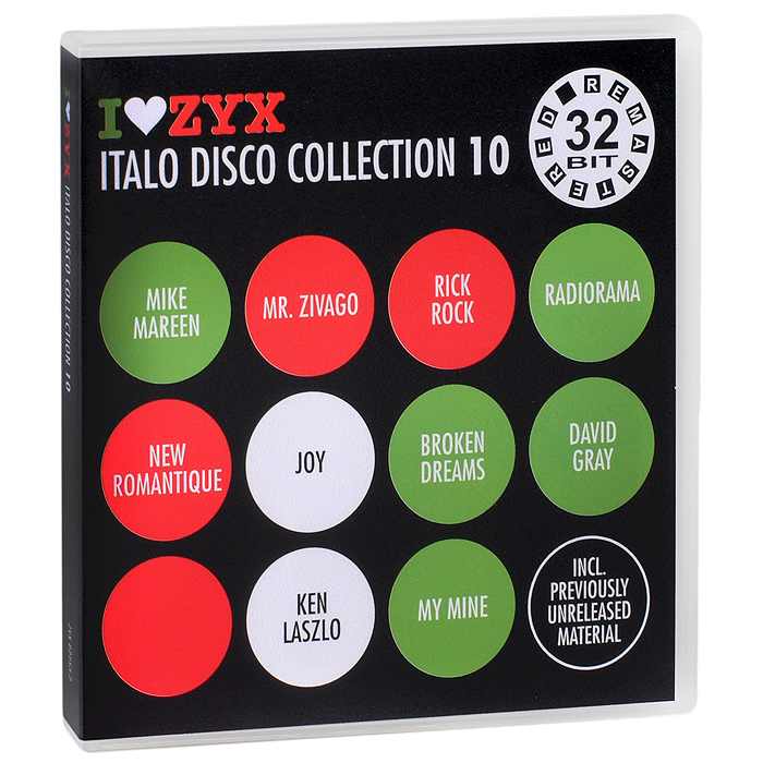 My Mine,Роберт Камеро,Алан Барри Italo Disco Collection 10 (3 CD) roxanne джо локвуд cyber people hypnosis tommy candy belle сюзанна милс italo disco collection 16 3 cd page 9