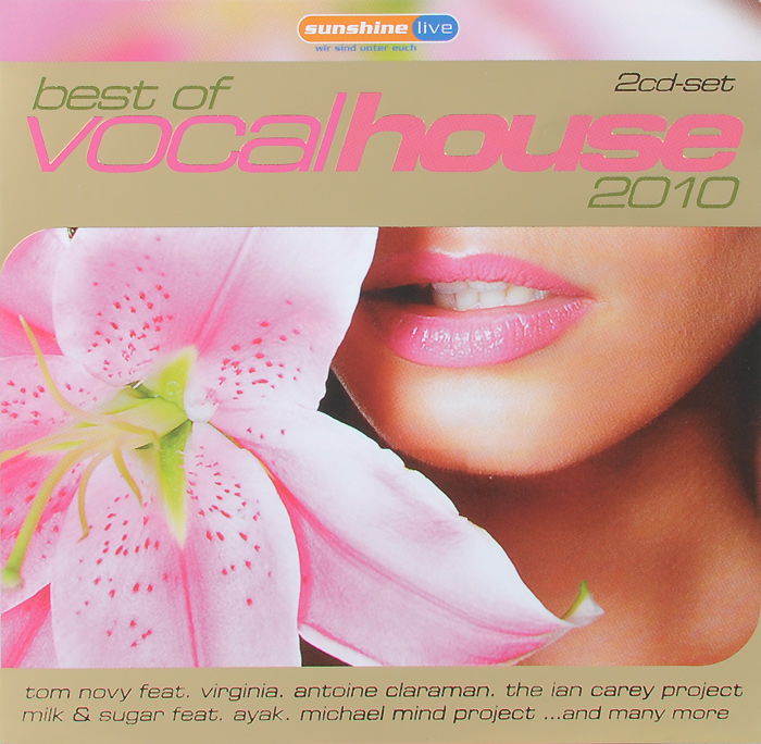 Best Of Vocal House 2010 (2 CD)
