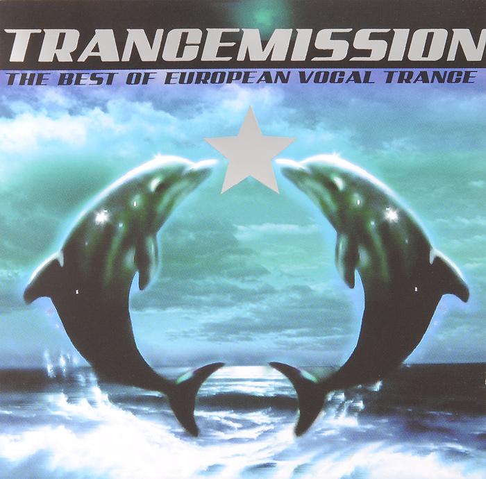 Trancemission (2 CD)