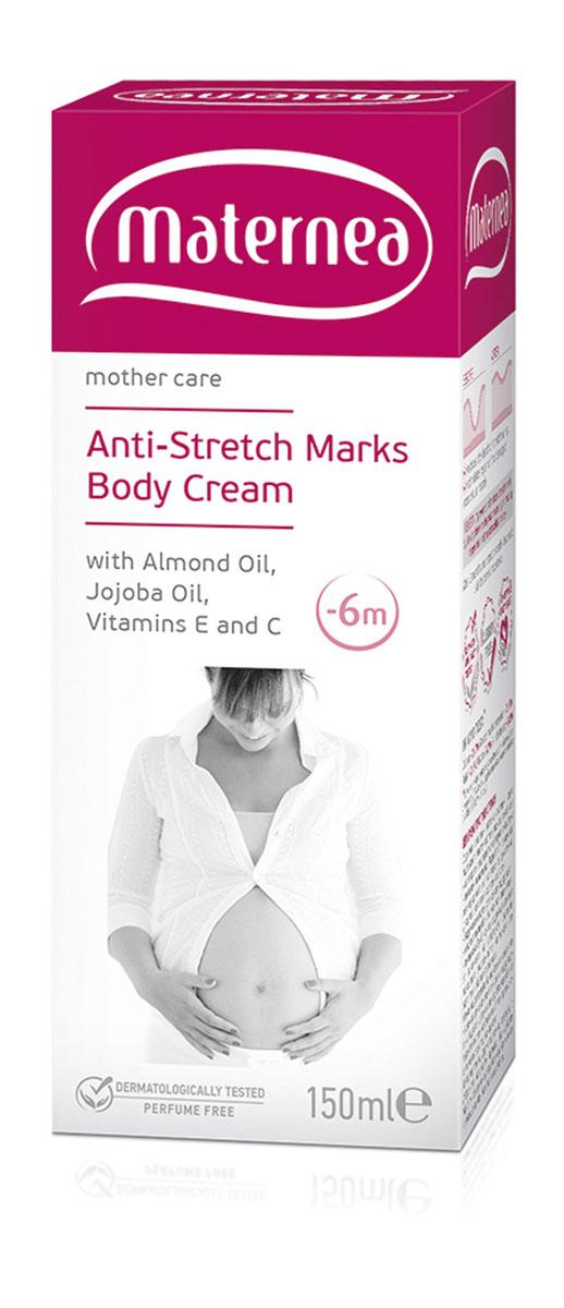 Maternea Крем от растяжек Anti-Stretch Marks Body Cream, 150 мл300064Крем от растяжек Maternea Anti-Stretch Marks Body Cream - гипоаллергенный, прошедший дерматологические испытания, с ультра-легким натуральным ароматом, без добавления парфюма, специально разработанный для беременных и кормящих матерей, гарантированно безопасный для малыша. Формула крема от растяжек Maternea содержит специально подобранные натуральные активные вещества, растительные масла и витамины с высокой проникающей способностью, которые обеспечивают и поддерживают упругость кожи, глубоко ее увлажняют и защищают, сохраняя ее гладкость и мягкость. Активные ингредиенты: Специализированный комплекс активных веществ Regestril имеет клинически доказанное действие и стимулирует регенерацию клеток в глубоких слоях кожи, там, где образуются растяжки, ускоряет восстановительные процессы и активизирует производство коллагена и эластина. Так он предупреждает появление растяжек и активно редуцирует уже образовавшиеся. Об упругости и комфорте кожи в эти месяцы, заботятся натуральные масла и витамины. Миндальное масло улучшает упругость соединительной ткани, оно богато протеинами и обладает успокаивающими и питающими свойствами. Оно является главным помощником в месяцы большого растяжения и сокращения. Витамин E глубоко и надолго увлажняет кожу. Он является хорошим антиоксидантом, защищает кожу от вредного влияния свободных радикалов, удаляет сухость и зуд, действует успокаивающе и создает комфортную мягкость и упругость. Витамин С в своей жирорастворимой форме участвует в синтезе коллагеновых волокон и повышает упругость кожи, его антиоксидантные свойства успешно замедляют процессы старения. Масло жожоба дополнительно помогает в подготовке кожи глубоко проникая, увлажняет и смягчает.Растяжки - это дефект кожи, вызываемый повреждением эластичных волокон эпидермиса, которые образуются во время беременности из-за очень быстрого растяжения кожи и неспособности организма с такой же скоростью доставить себе все н