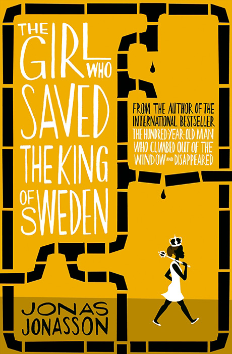 The Girl Who Saved the King of Sweden the who the who it s hard lp