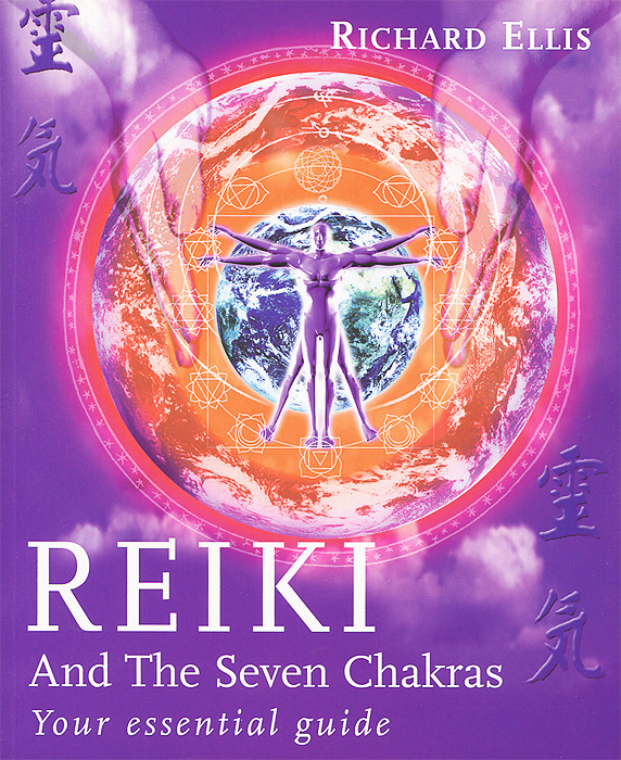 Reiki and the Seven Chakras: Your Essential Guide srichander ramaswamy managing credit risk in corporate bond portfolios a practitioner s guide