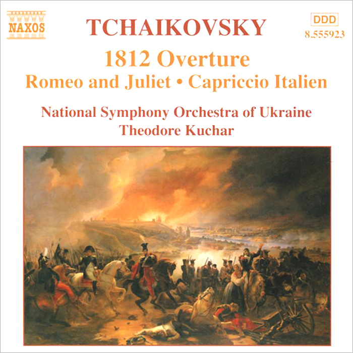 Фото - National Symphony Orchestra of The Ukraine,Теодор Кучар Tchaikovsky. 1812 Overture the scope of rights of national minorities