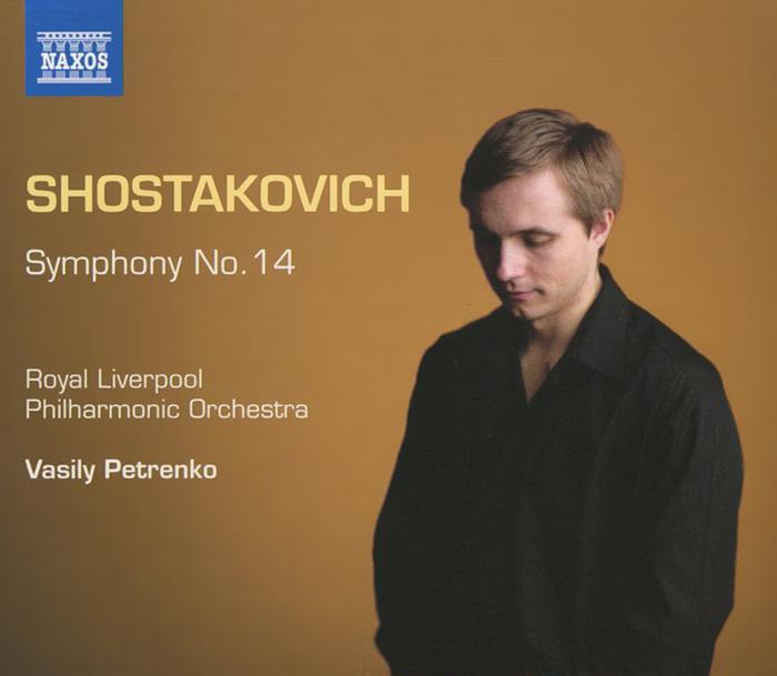 Shostakovich. Symphony No. 14