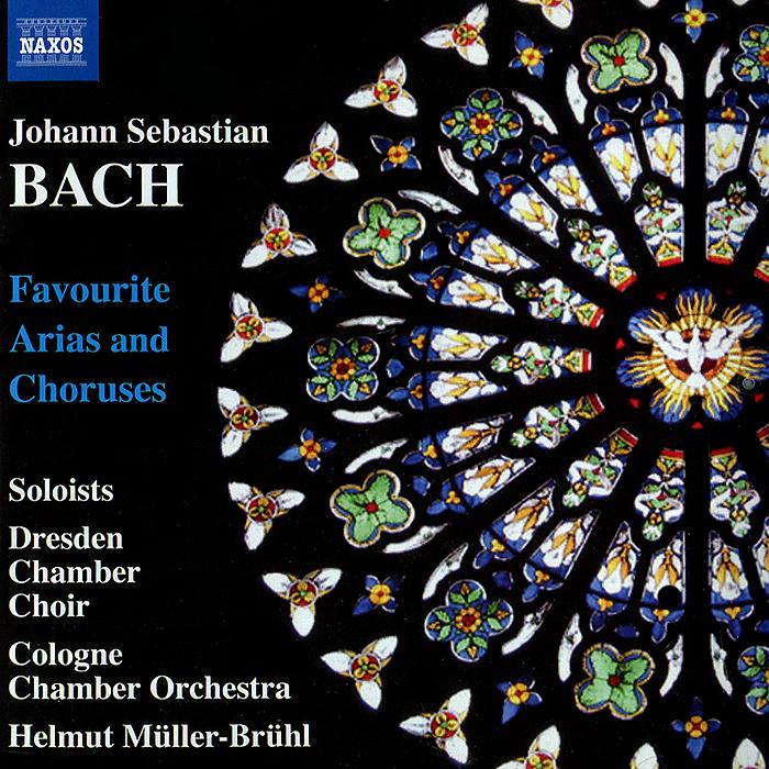 Кэтлин Ферриер,Майкл Шейд,Масааки Сузуки J.S. Bach. Favourite Arias And Choruses